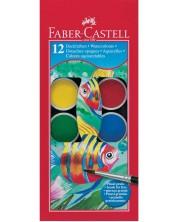 Акварелни бои Faber-Castell - 12 цвята, голяма кутия -1