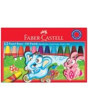Маслени пастели Faber-Castell - 12 цвята -1