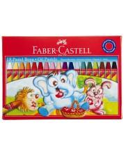 Маслени пастели Faber-Castell - 18 цвята -1
