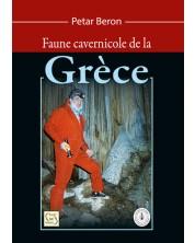 Faune cavernicole de la Grece (твърди корици) -1