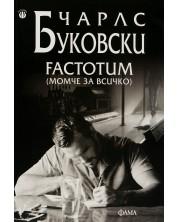 Factotum -1