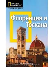 Флоренция и Тоскана: Пътеводител National Geographic