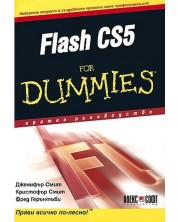 Flash CS5 for Dummies