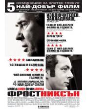 Фрост / Никсън (DVD) -1