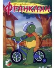 Веломаратонът на Франклин (DVD)