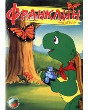 Франклин фотограф (DVD)