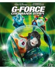 G-FORCE: Специален отряд (Blu-Ray) -1