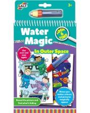 Магическа книжка за рисуване с вода Galt - Погледни и намери какво има в космоса -1