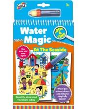 Магическа книжка за рисуване с вода Galt - Погледни и намери, Хайде на море -1