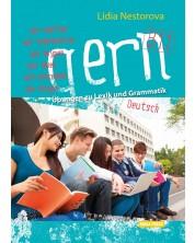 gern B1.1: Übungen zu Lexik und Grammatik / Помагало по немски - ниво B1.1 (Коала прес) -1