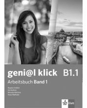 geni@l klick BG B1.1: Arbeitsbuch mit Audio CD Teil 1 / Работна тетрадка 1 по немски език със CD - 8. клас (интензивен) -1