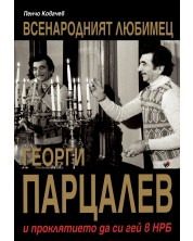 Всенародният любимец Георги Парцалев -1