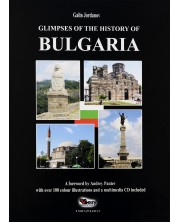 Glimpses of The History of Bulgaria + CD - Нова звезда -1