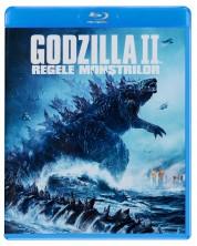 Годзила: Кралят на чудовищата (Blu-Ray)