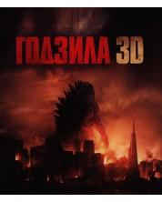Годзила 3D (Blu-Ray) -1