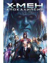 Х-Мен: Апокалипсис (DVD)