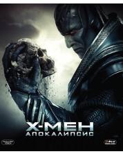 Х-Мен: Апокалипсис (Blu-Ray) -1