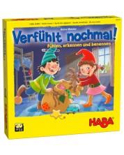 Детска тактилна игра Haba - Фидъл Фидъл -1
