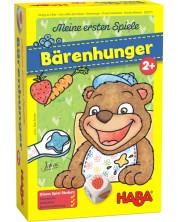 Детска игра Haba - Гладното мече -1