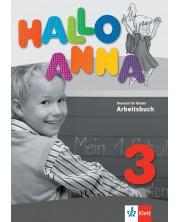 Hallo Anna 3: Учебна система по немски език за деца - ниво А1.2 (учебна тетрадка)