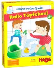 Детска игра Haba - В тоалетната -1