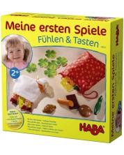 Детска тактилна игра Haba - Какво изяде овцата?