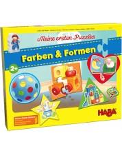 Детски пъзел Haba - Цветове и форми, с дървени фигурки