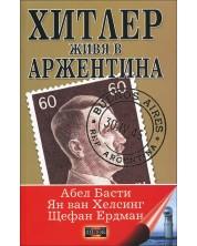 hitler-zhivya-v-arzhentina