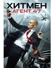 Хитмен: Агент 47 (DVD)