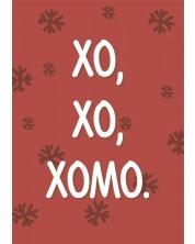 Картичка Мазно Коледа - Хо, хо, хомо
