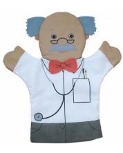 Кукла за куклен театър The Puppet Company - Хората, които помагат: Фермер