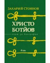 hristo-botjov-opit-za-biografija