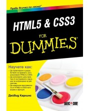 HTML5 & CSS3 For Dummies -1