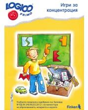 Logico primo: Игри за концентрация (Помагало по игрова култура и пресъздаване за 4. подготвителна група) -1