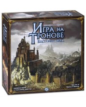Настолна игра Игра на тронове - стратегическа