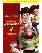Играта на играчките 2 (DVD) -1