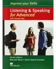 Improve Your Skills Listening and Speaking for Advanced (with answer key) / Помагало по английски: Слушане и говорене (с отговори)