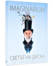 Imaginarium: Светът на диска на Тери Пратчет (твърди корици) -1