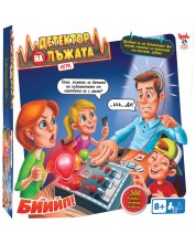 Детска игра - Детектор на лъжата -1