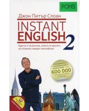 Instant English 2: Самоучител + видоклипове -1