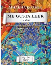 Me gusta leer con Ecrier. Помагало за развиване на уменията за четене на испански език А1-В2 -1