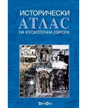Исторически атлас на Югоизточна Европа