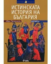 Истинската история на България. Битието