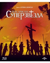 Исус Христос Суперзвезда (1973) (Blu-Ray) -1