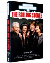 Истинските приключения на The Rolling Stones -1