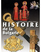 Histoire de la Bulgarie -1