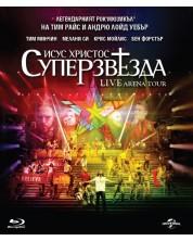 Исус Христос Суперзвезда (Blu-Ray)