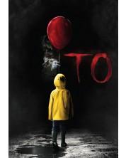 То (2017) (DVD)