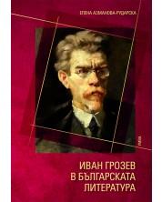 ivan-grozev-v-balgarskata-literatura