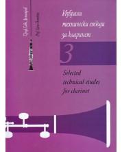 Избрани технически етюди за кларинет